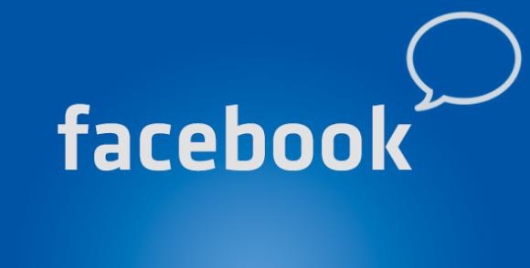 Cambios_mensajes_facebook